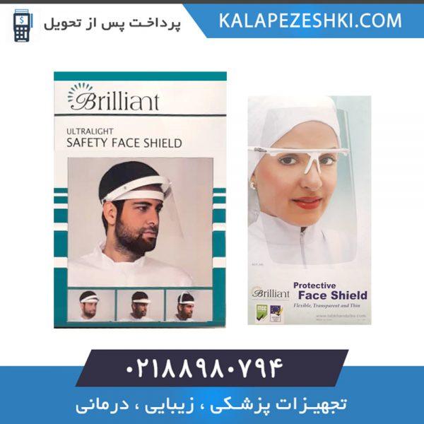 شیلد صورت محافظ صورت پزشکی